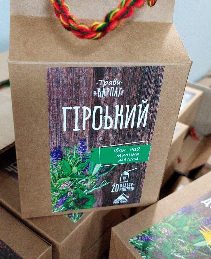 НадзвиЧАЙна історія з Карпат: як подружжю з Прикарпаття вдалося створити виробництво елітного трав'яного чаю, фото-1