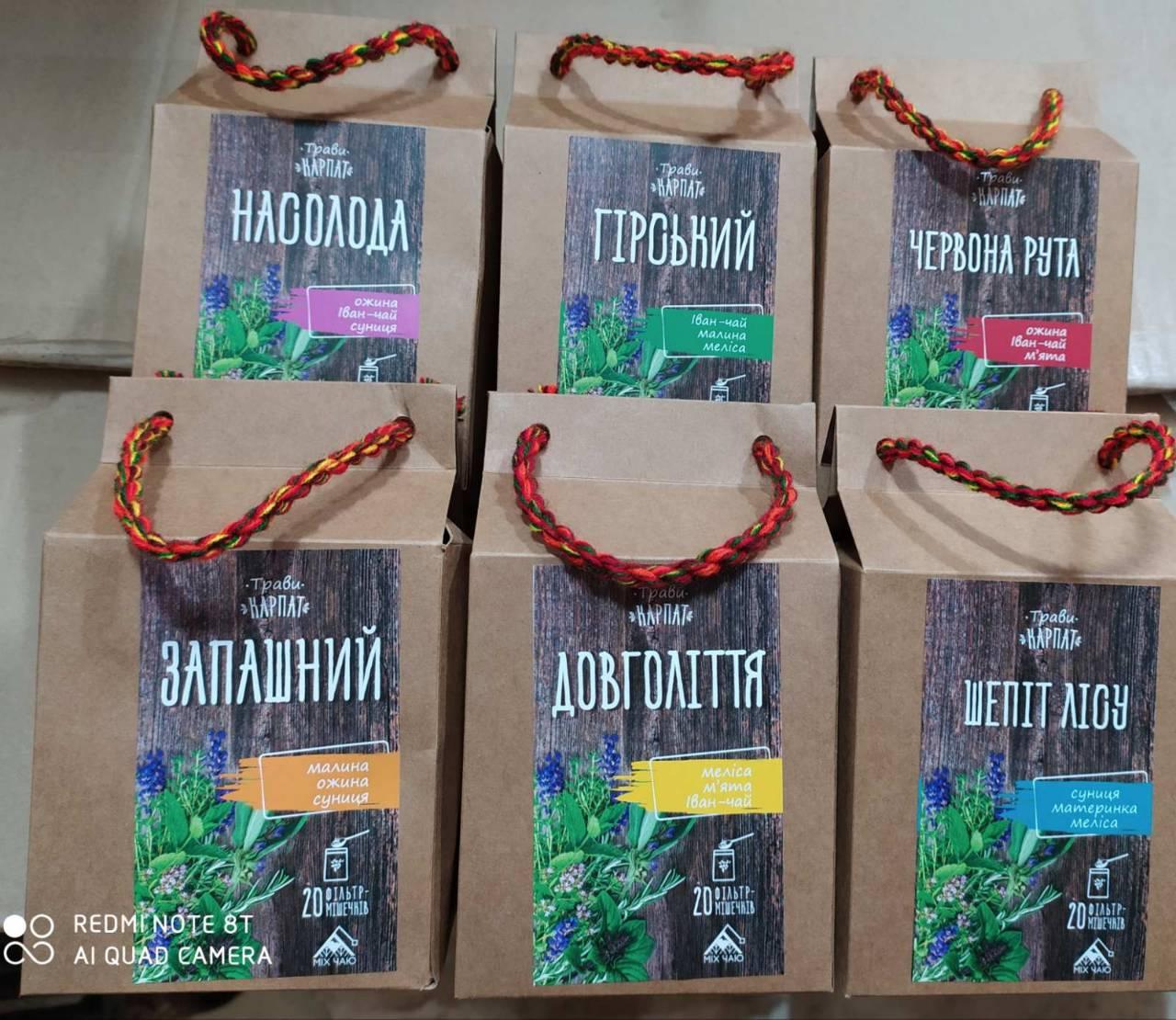 НадзвиЧАЙна історія з Карпат: як подружжю з Прикарпаття вдалося створити виробництво елітного трав'яного чаю, фото-2